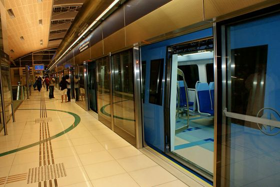 Metro stop.